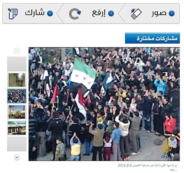 Al-Jazeera Sharek Portal